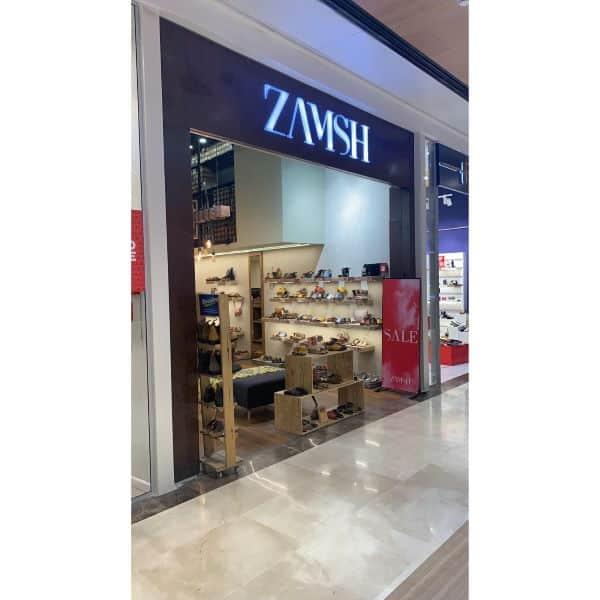 זמש סניף מלחה – חנות נעליים בירושלים