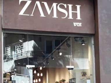 זמש סניף בן יהודה – חנות נעליים בירושלים