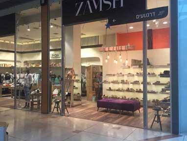 זמש שבעת הכוכבים – חנות נעליים בהרצליה