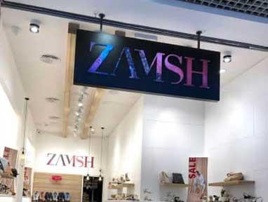 זמש עזריאלי – חנות נעליים בעזריאלי תל אביב