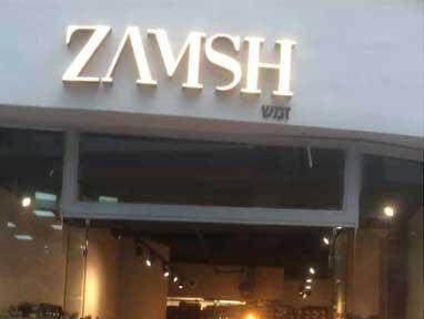 זמש דיזנגוף סנטר – חנות נעליים בתל אביב