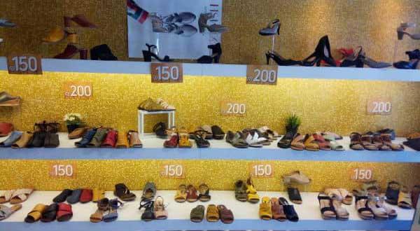 זמש עודפים – חנות עודפים של נעליים בחולון